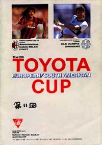 Partidos enteros historicos de selecciones o equipos - Página 4 WCCF1990