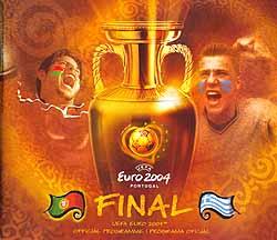 euro 200 final